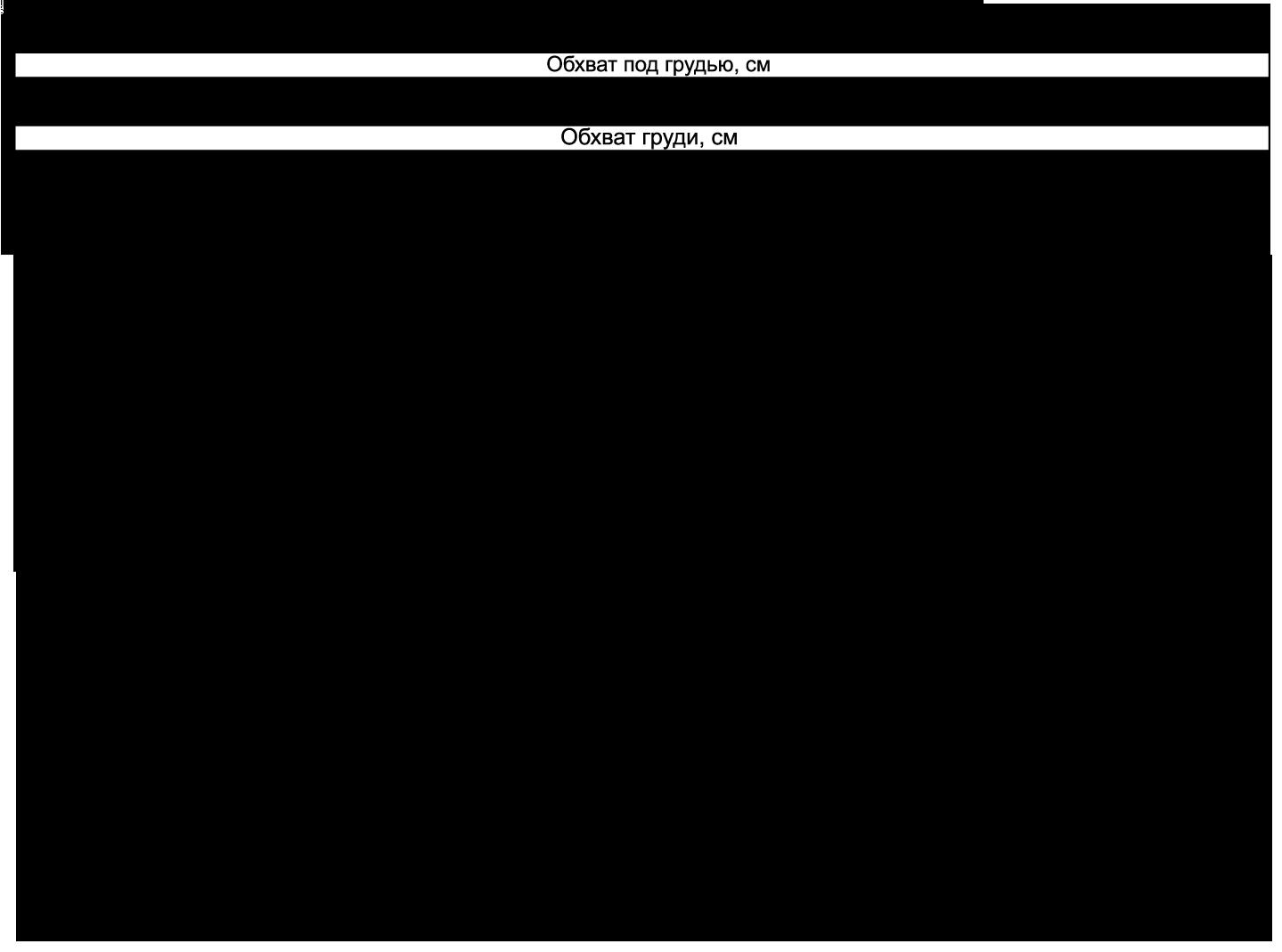 0416935514937 Размерная таблица