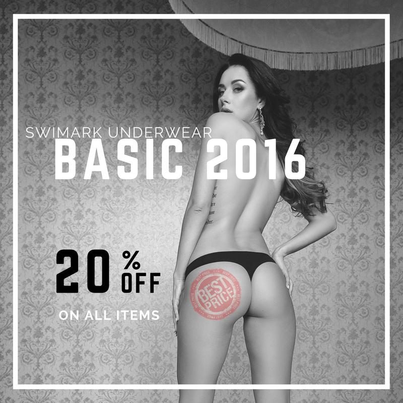 BASIC 2016