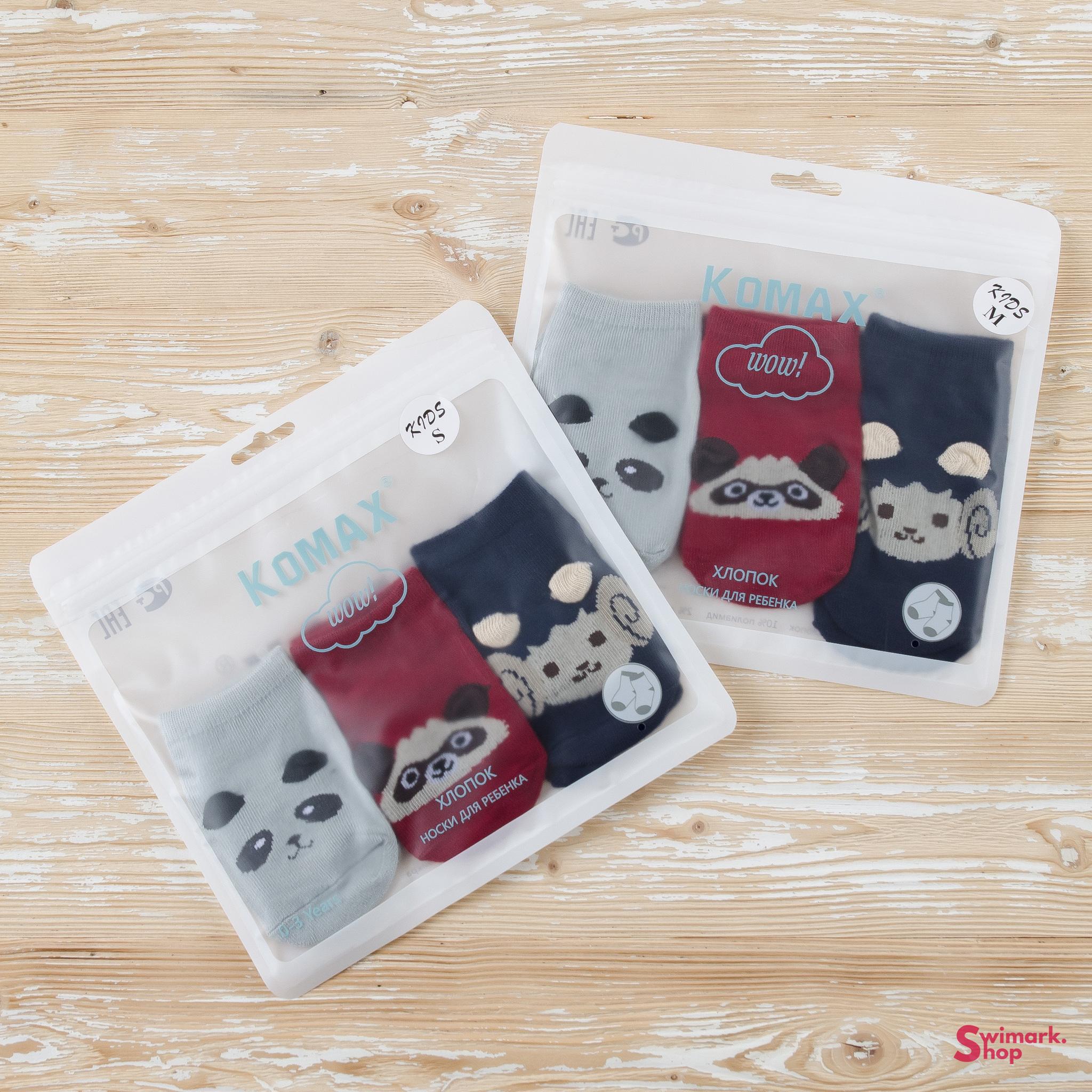 Для девочки Носочки детские KOMAX Baby-8 color-7, 3 шт. в уп. DSC_7903.jpg