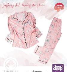 Пижама Deep Sleep 13400-3