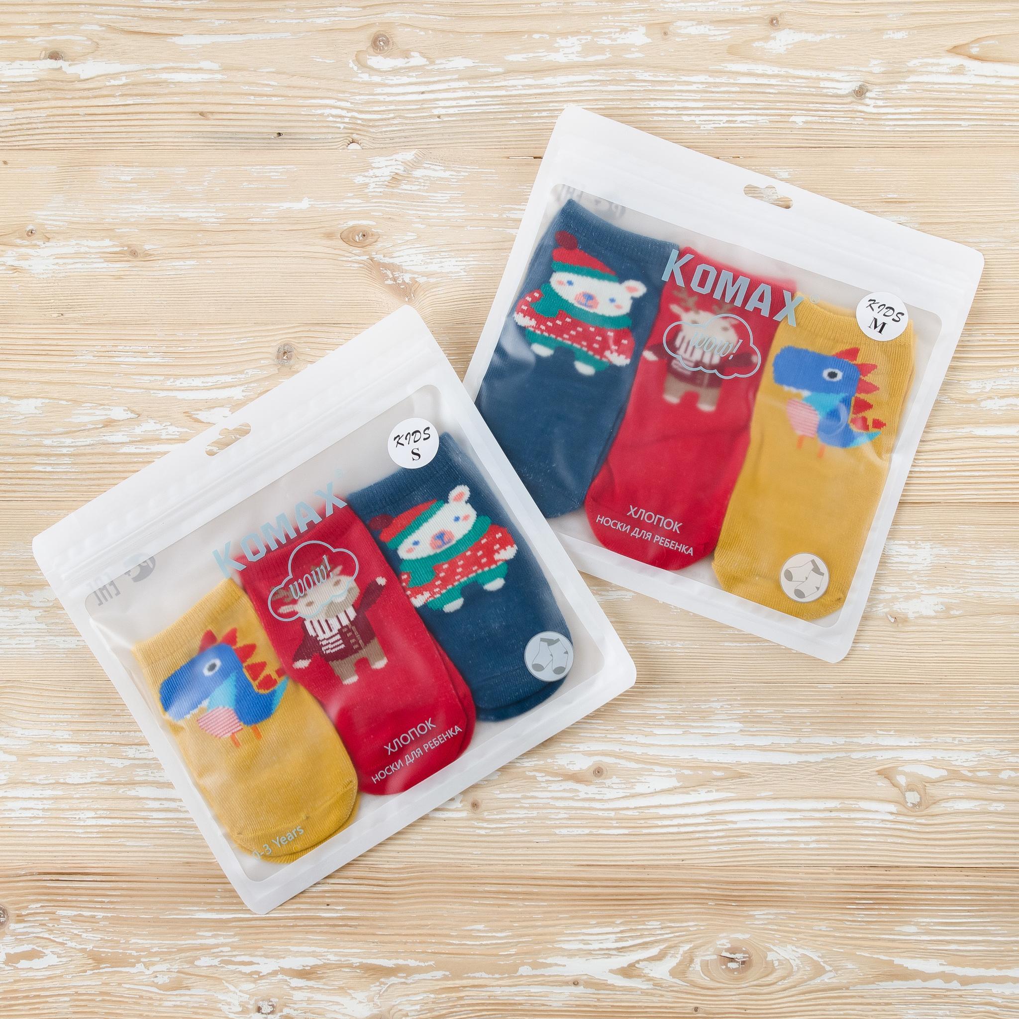 Носочки Носочки детские KOMAX Baby-5 color-6, 3 шт. в уп. DSC_8050.jpg