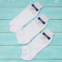 Носки Ayar (unisex) короткие Cotton Rich