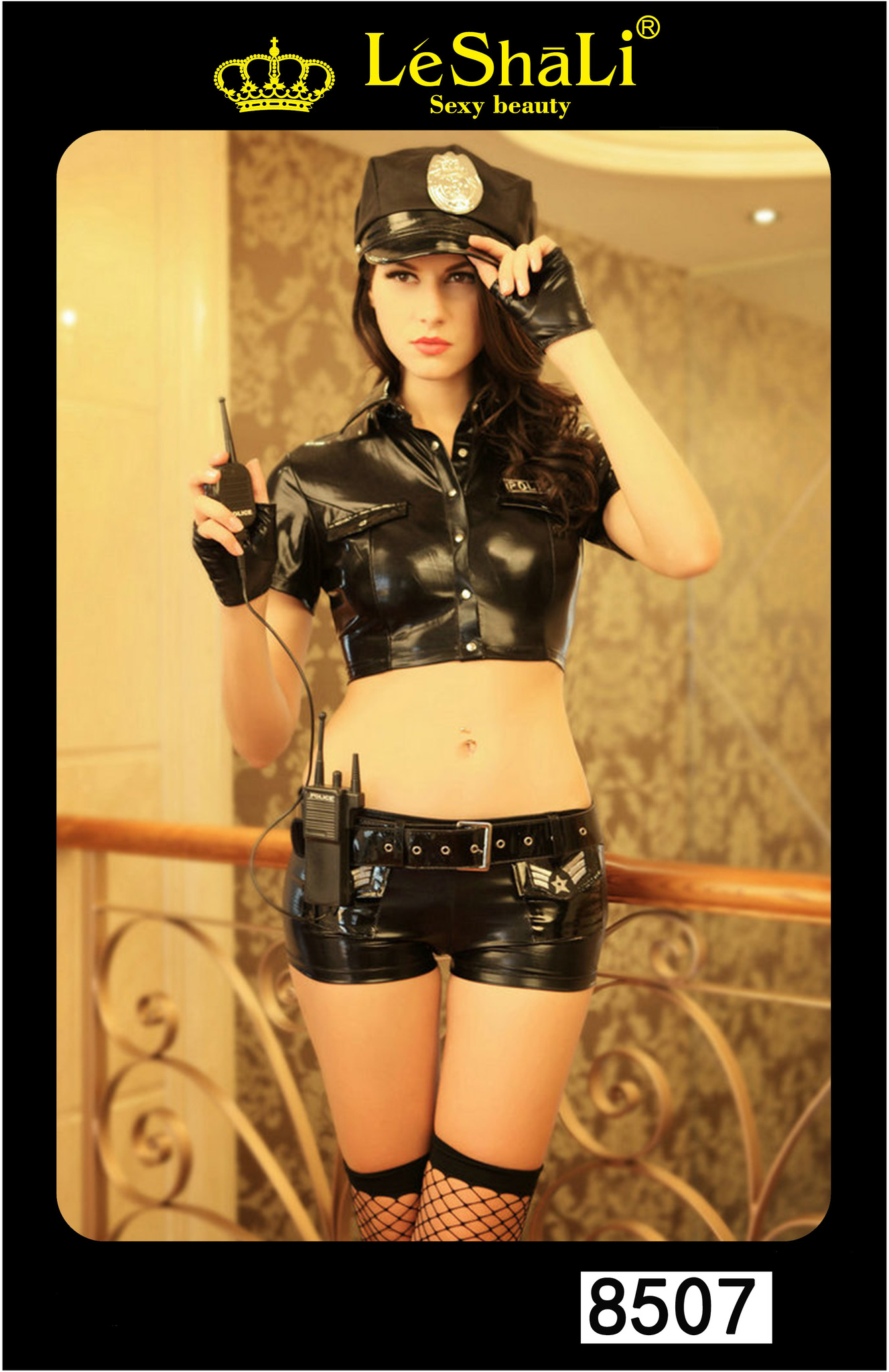 Эротическое белье Комплект  LE SHALI 8507 8507.jpg