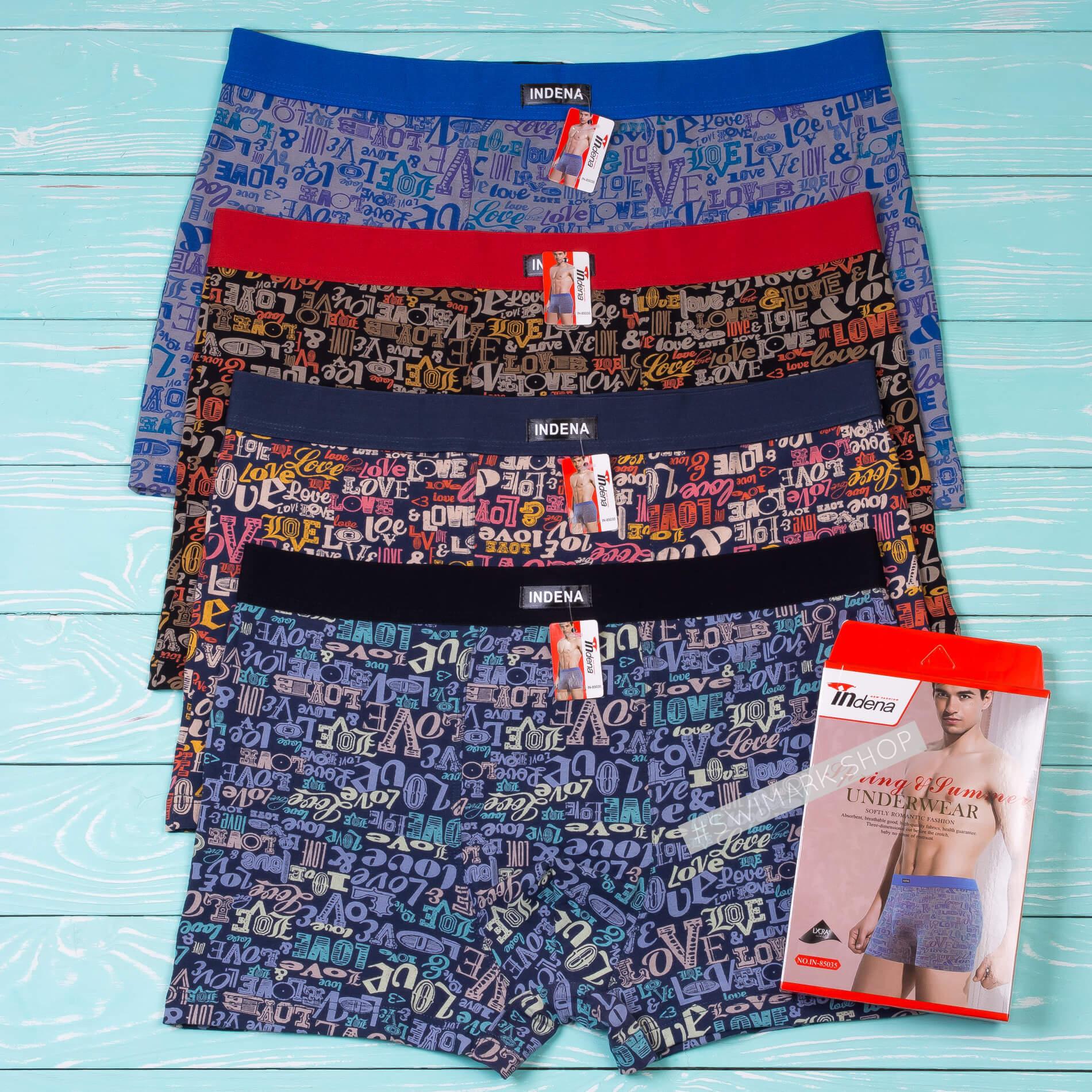 Мужские боксеры INDENA 85035, 2 шт. в упаковке swimark.shop18022.jpg