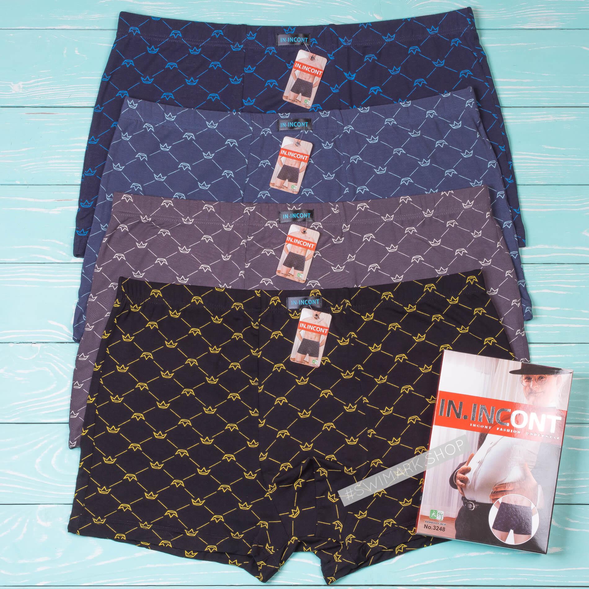 Мужские боксеры IN.INCONT 3248, 2 шт. в упаковке swimark.shop18113.jpg