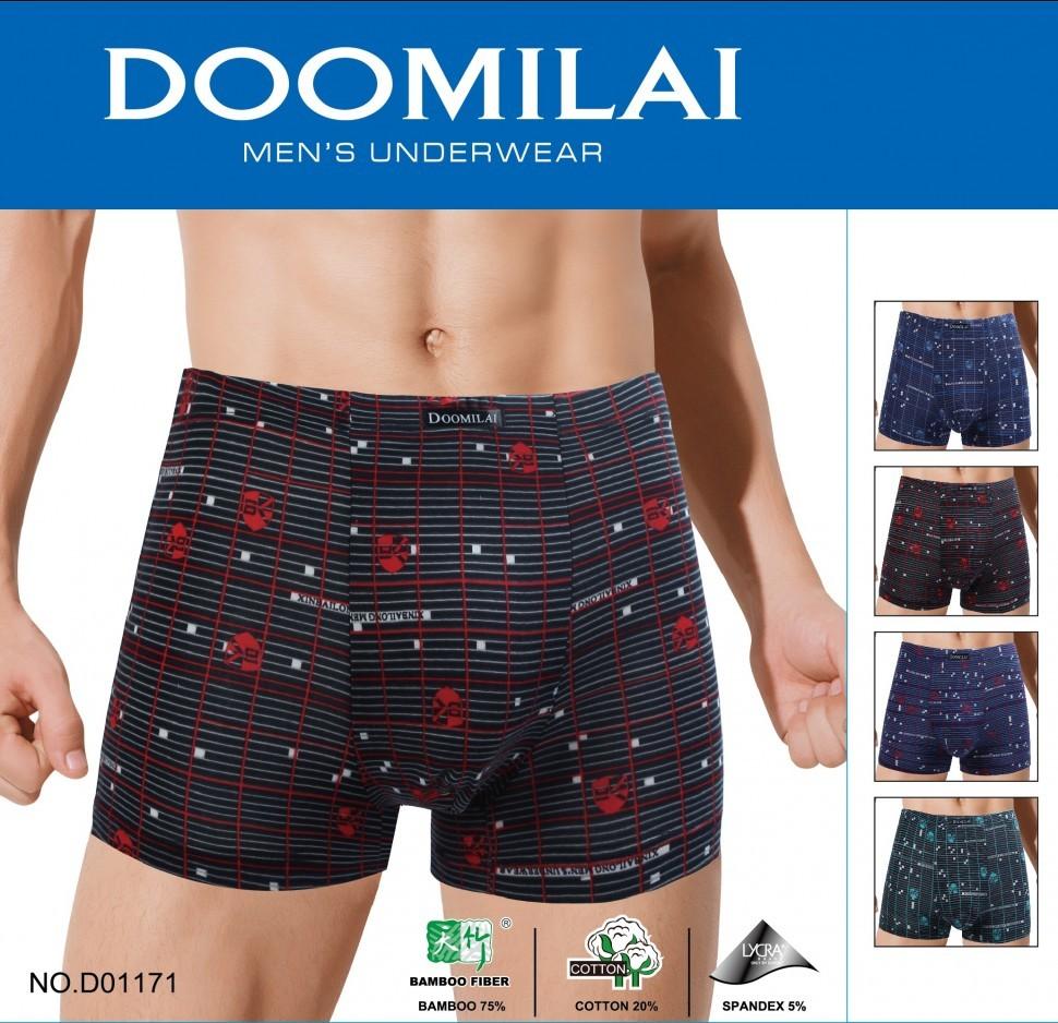 DOOMILAI Мужские боксеры DOOMILAI 01171, 2 шт. в упаковке 36907.970.jpg