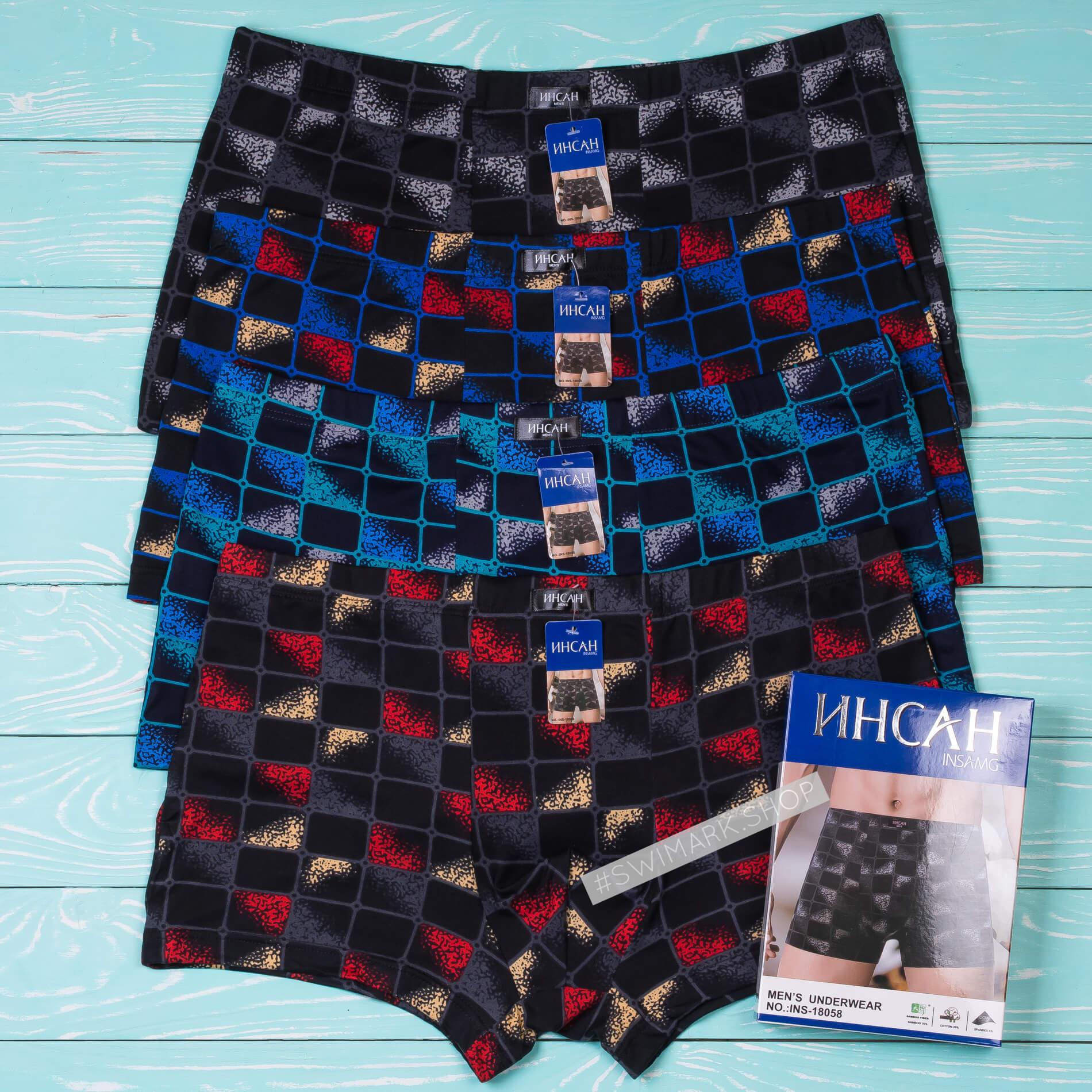 Мужские боксеры 18058, 2 шт. в упаковке swimark.shop18514.jpg