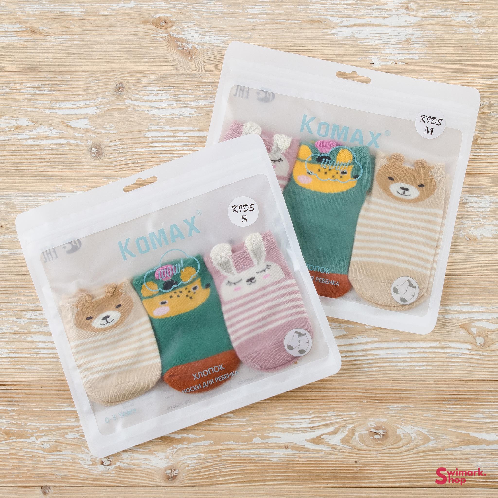 Для девочки Носочки детские KOMAX Baby-8 color-1, 3 шт. в уп. DSC_7860.jpg