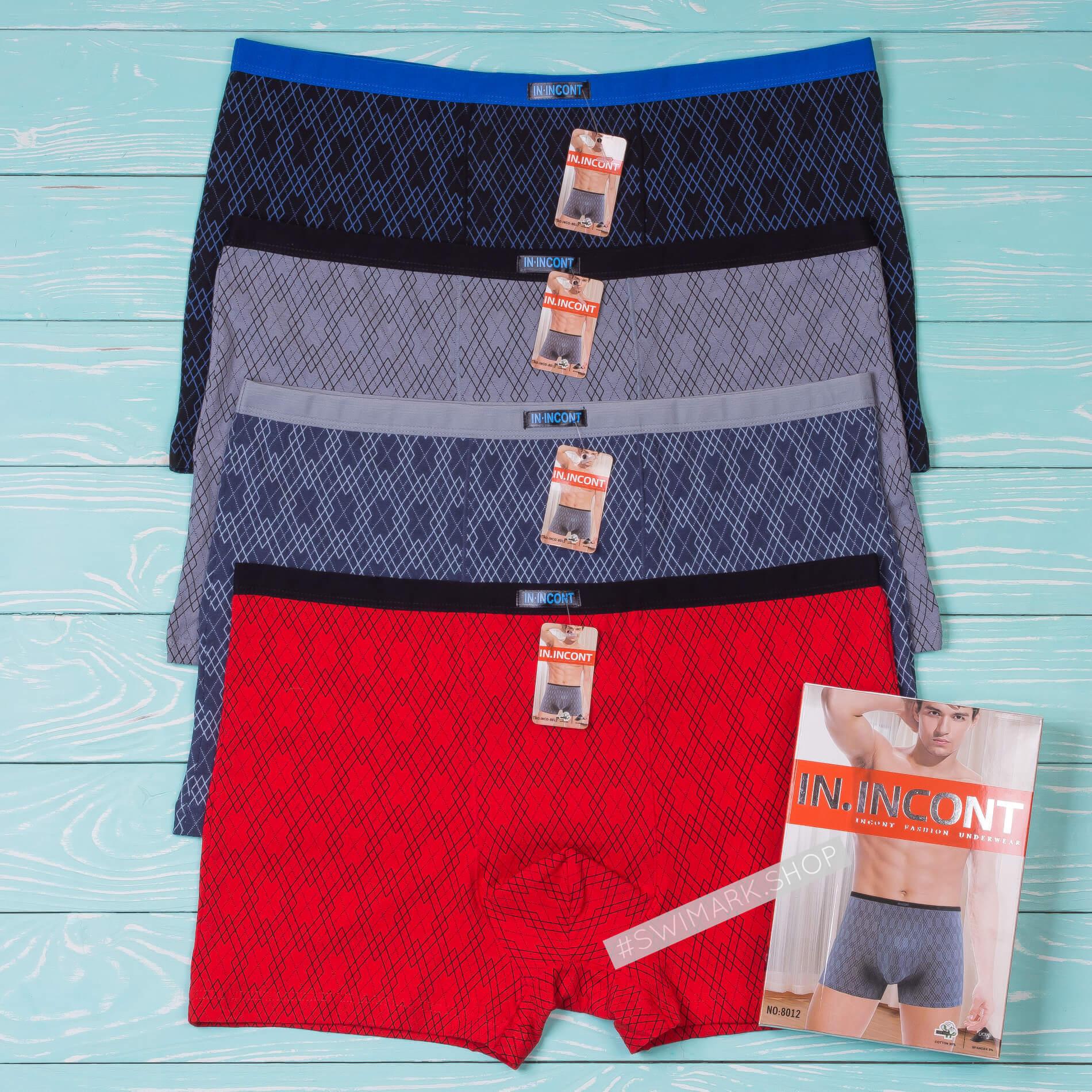 Мужские боксеры IN.INCONT 8012, 2 шт. в упаковке swimark.shop18207.jpg