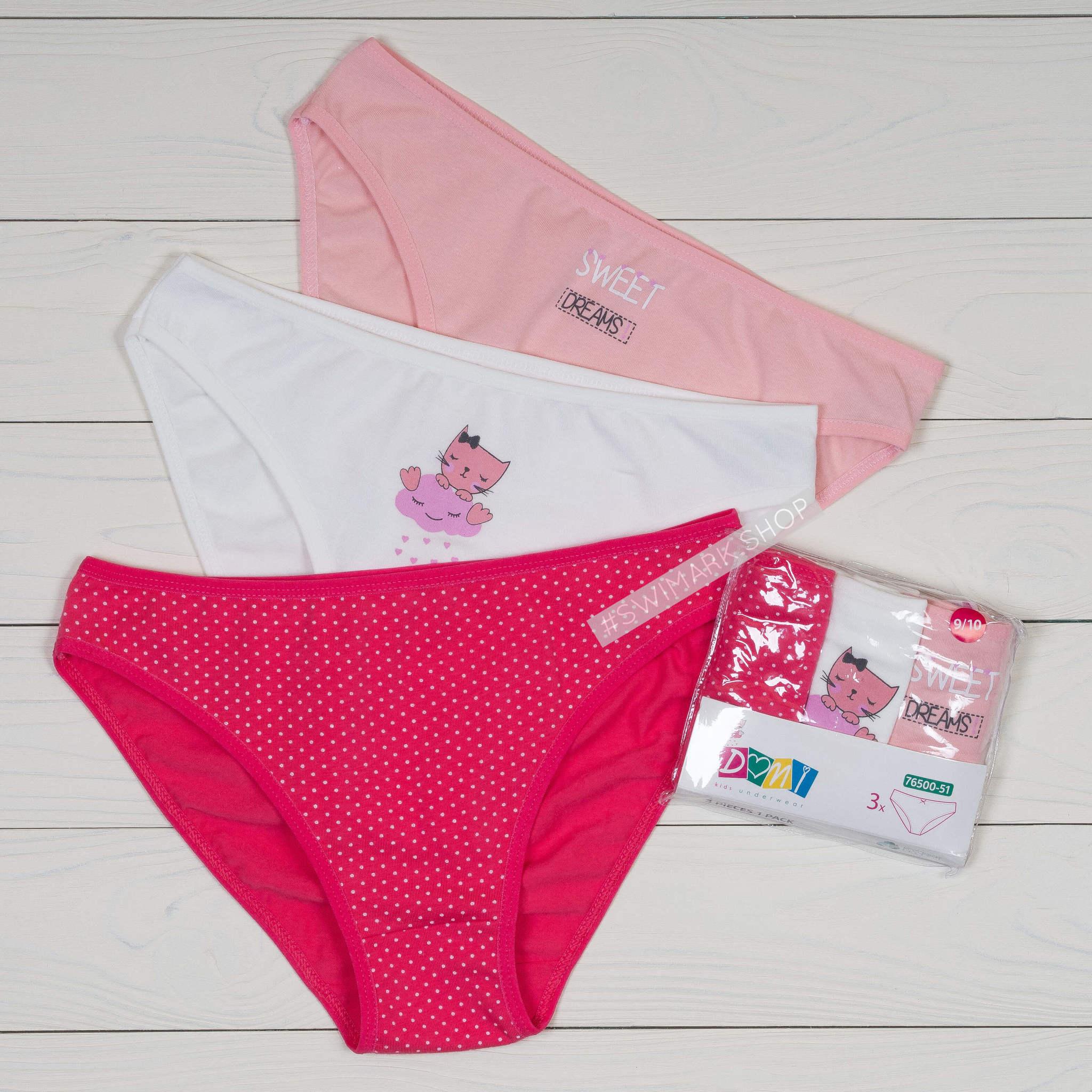 Трусики детские DOMI 76500-51, 3 шт. в упаковке swimark.shop15235.jpg