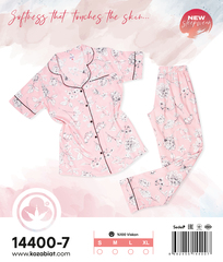 Пижама женская DOMINANT 14400-7