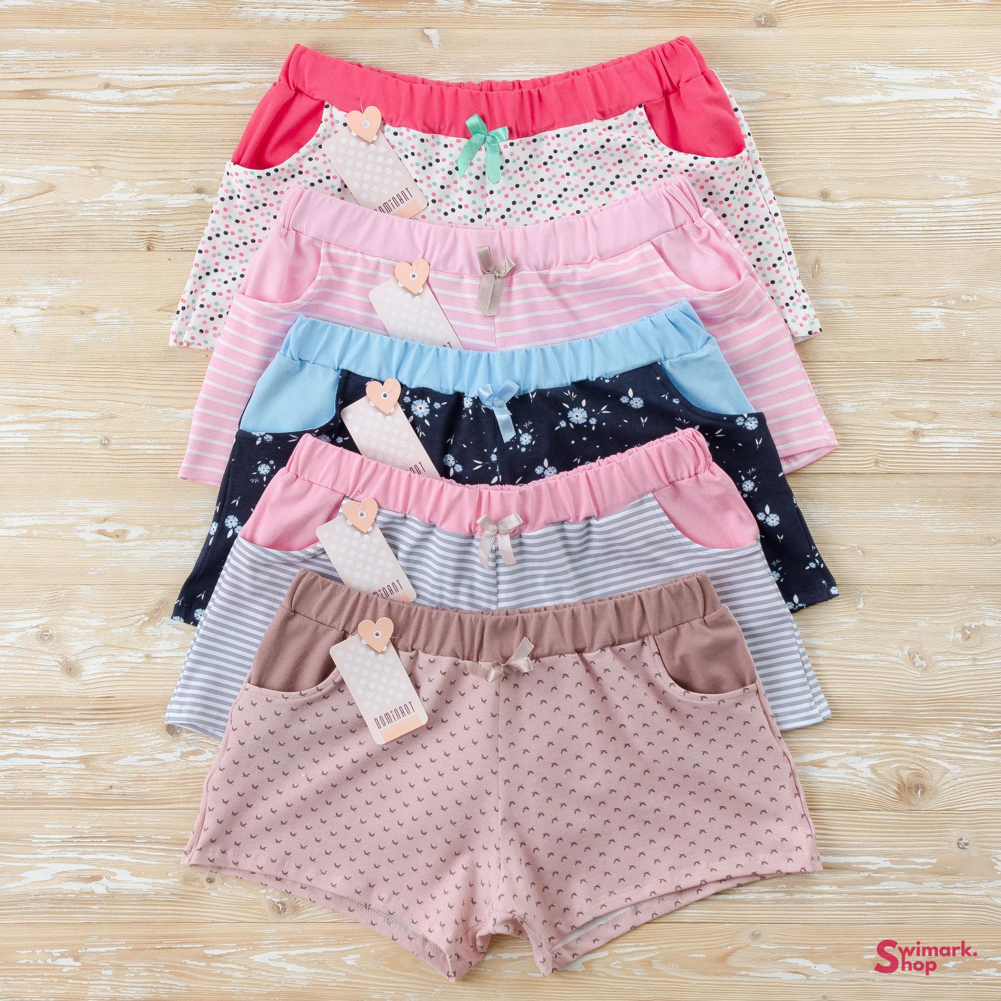 Пижамы Шортики пижамные DOMINANT 28478 DSC_4791.jpg